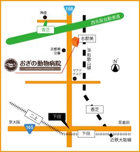 おぎの動物病院 地図