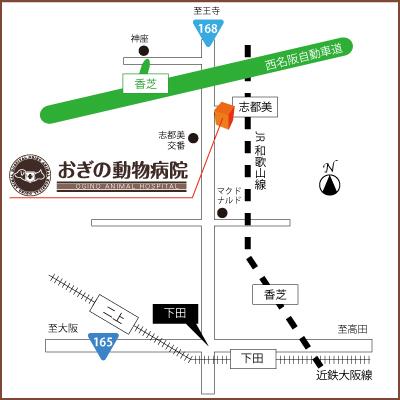 おぎの動物病院マップ
