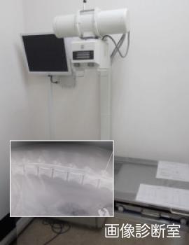 画像診断室